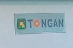 Tongan Used Woodworking, Metalworking, Stone & Glass Machinery parts